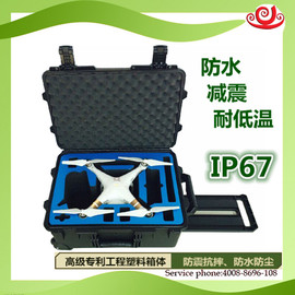 Automobile Electronic Technology instrument and equipment Protection Box Gas bottle Tank Transportation shock Absorber Aviation Box plastic Box
