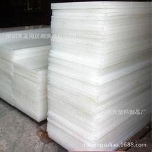 耐冲压pp板 A级环保pp板材   焊接加工耐酸碱PP板容器 可定做