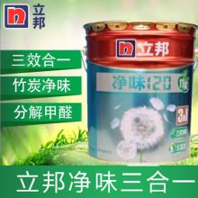 浸灰剂72A-72315
