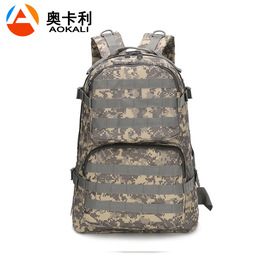 Explosion models double front pocket outdoor backpack waterproof men and women luggage travel waterproof comfortable MOLLE expansion large capacity