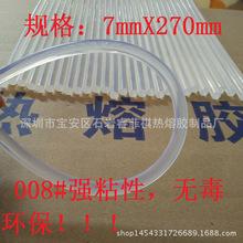 混纺围巾C837E55-83755