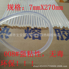 混纺围巾1EBD-15415