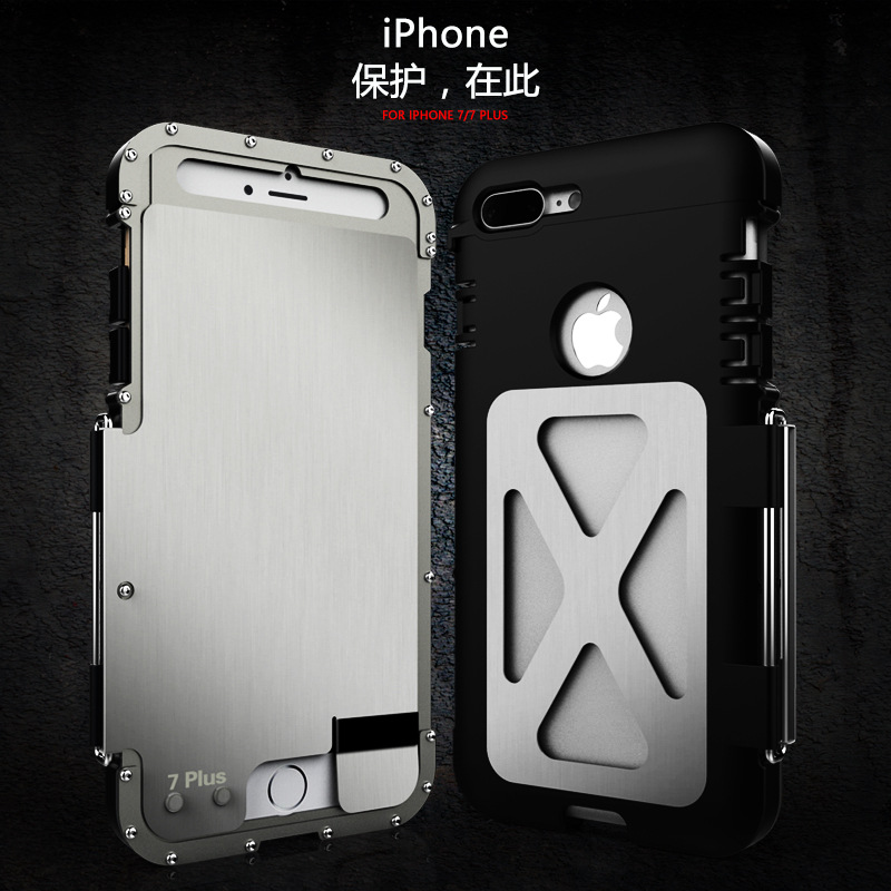 Armor King Iron Man Luxury Shockproof Stainless Steel Aluminum Metal Flip Case Cover for Apple iPhone 7 Plus & iPhone 7