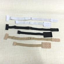 后背交叉内衣转换弹力带连接扣 V领露背装可用 每件三副