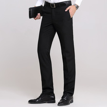 New men's trousers Slim-free business dress small fresh professional trousers straight leg pants trousers