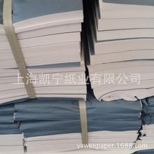 供应17克优兰发白优质拷贝纸白色半?#35813;?#34180;页纸正度 500张