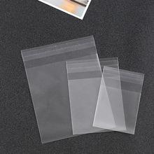 厂家批发opp磨砂半透明自粘袋饼干袋蛋黄酥烘焙食品包装袋 100只