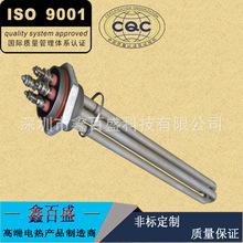 1.5寸丝扣不锈钢电热管 液体加热管380V9KW螺纹法兰不锈钢加热器