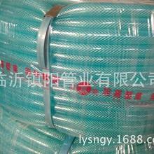 排水系统E9162C-916265