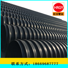 黑色金属矿产91E-91325