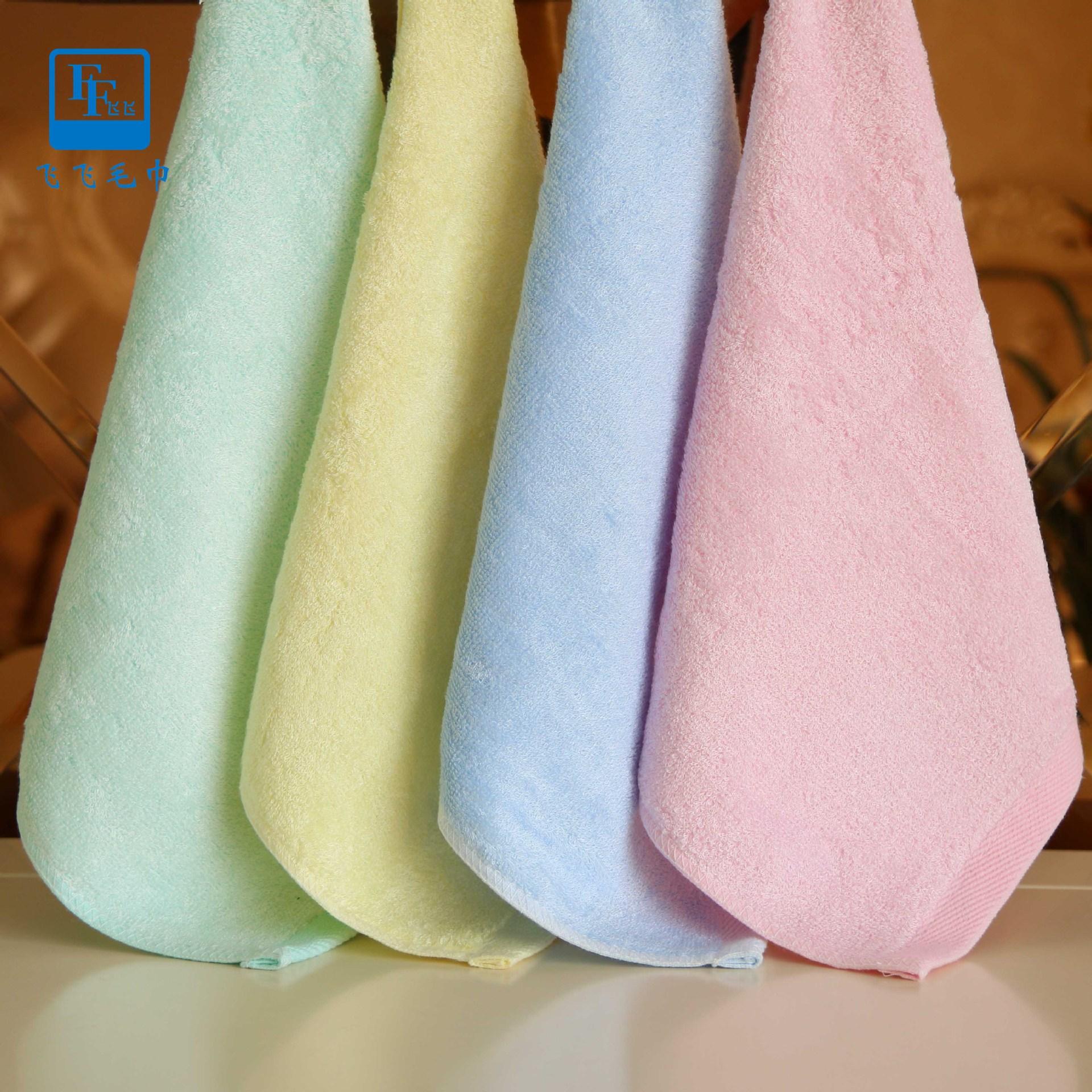 竹纤维方巾30*30蓝色竹节纱幼儿园宝宝小手帕素色平织通用小毛巾