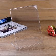 定制 有机玻璃制品 通用广告宣传促销牌 透明亚克力L型台卡