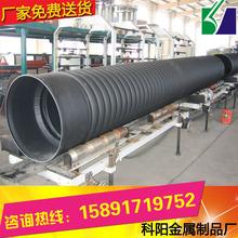 波纹管金属波纹管涵价格预应力金属波纹钢管|桥梁专用pe波纹涵洞