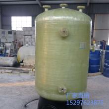 玻璃鋼計量罐 高位槽 緩沖罐 水封罐 計量加藥罐廠家供應