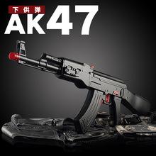 下供AK47水弹枪电动连发狙击枪真人CS对战枪男孩玩具枪冲锋枪批发