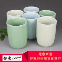 龙泉青瓷茶杯弟窑品茗杯茶具配件创意礼品定制批发茶杯套装 陶瓷