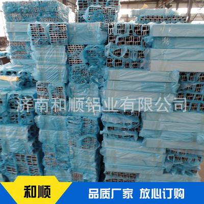 大量生产 散热铝型材 电子烟铝型材 散热器铝型材加工 品质放心
