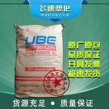 其他合成材料助剂89D60C-8968
