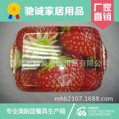 """美耐皿(密胺)8.6""""双耳托盘51021"""