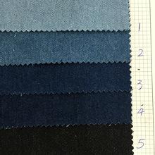 柯桥 牛仔布 全棉 水洗 斜纹纯棉色织 牛仔布料 10安加厚牛仔面料