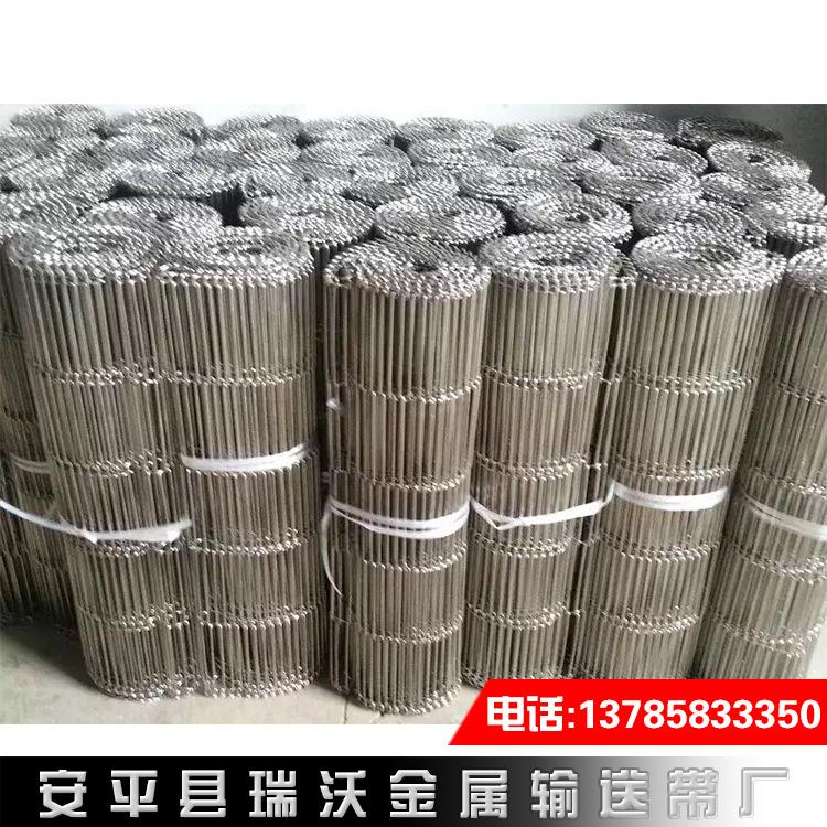 不锈钢网带_不锈钢网带乙型网带耐高温输送带食品uv烤炉