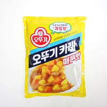 一品源 不倒翁奥土基咖喱粉1kg 辣味