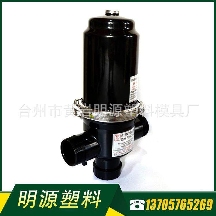 农用叠片式过滤器 进口配置 灌溉水过滤器 水肥一体专用 除污