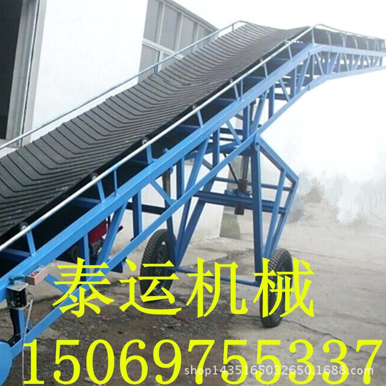 输送带机器制造**油菜籽输送机【自动化送料机 皮带传送机W