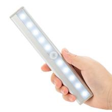 外贸爆款10LED红外人体感应灯衣柜楼道橱柜灯 智能小夜灯长铝条灯
