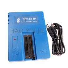 思泰佳G540編程器燒錄器通用燒寫器BIOS 51 PIC AVR單片機