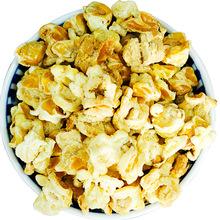 坚果派对黄金玉米花爆米花500g 散装批发 休闲零食