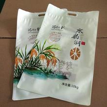 深圳厂家定做抗跌落10kg大米加强包装袋  塑料真空大米包装袋