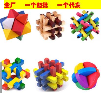 孔明锁九连环系列 成人儿童学生益智古典玩具笼中取宝球生日礼物