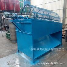 建筑篩沙專用沙石煤粉篩分機移動式篩沙機可到付