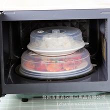 批发大号保鲜盖透明塑料圆形防漏防串味冰箱微波炉盖 碗盖