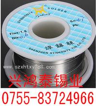 兴鸿泰【生产厂家】供应不锈钢铁铜铝的焊锡丝