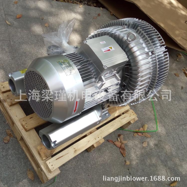 840旋涡气泵1