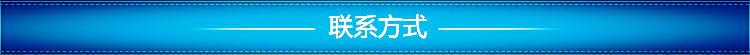 2_看图王.web_副本