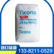 炼化设备4FC469-446