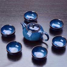 窑变钧瓷陶瓷茶具套装特价整套 礼品日式茶杯钧窑功夫茶具批发