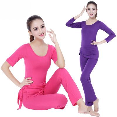 瑜伽服四季女款舞蹈健身服中长袖围裙三件套装室内健身家居批发