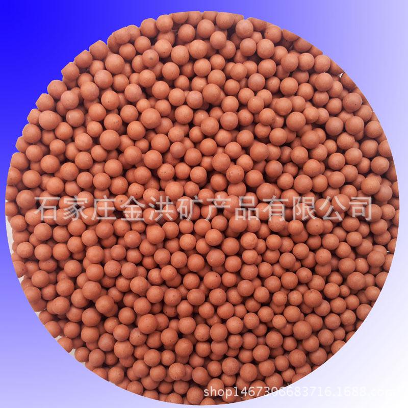 供应麦饭石球 负离子球 电气石 托玛琳 远红外 碧玺颗粒球