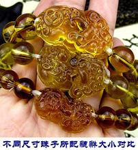 仿黃水晶貔貅念珠手串 批發招財保平安轉運玻璃皮休佛珠手鏈