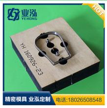 专业订做激光冲型刀模 泡棉木板冲压EVA刀模 不干胶板模切刀模