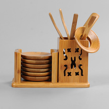 厂家特价批发 镂空竹制六君子圆形杯垫组合 整套功夫茶具配件