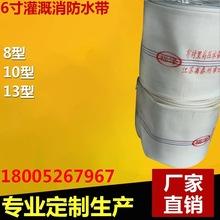 农用薄膜C04-49378728