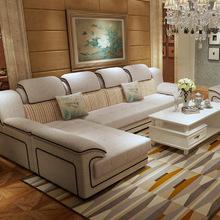 大小户型三防免洗防水防污布艺沙发 可拆洗佛山厂家直销 高品质