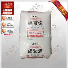 组合产品7C5-752