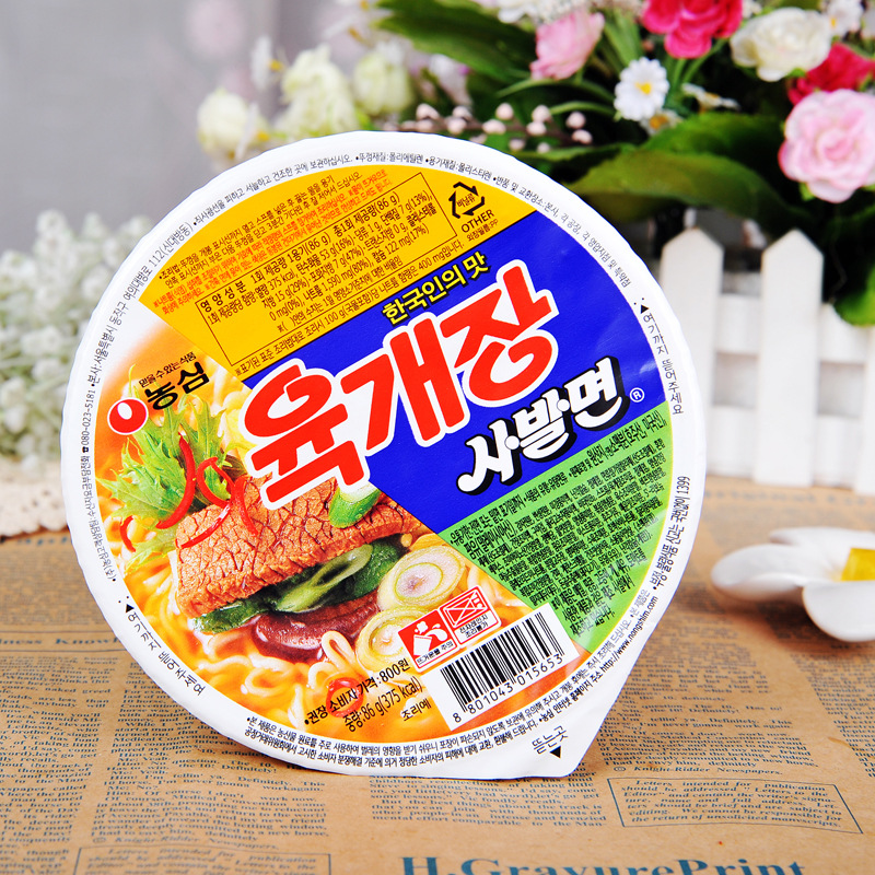 <font color=red>韩国</font>进口食品<font color=red>零食</font>批发  农心牛肉味碗面 86g*24盒一箱