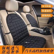 12V车载加热坐垫 冬季方格款加热坐垫靠垫 汽车后排通用加热坐垫